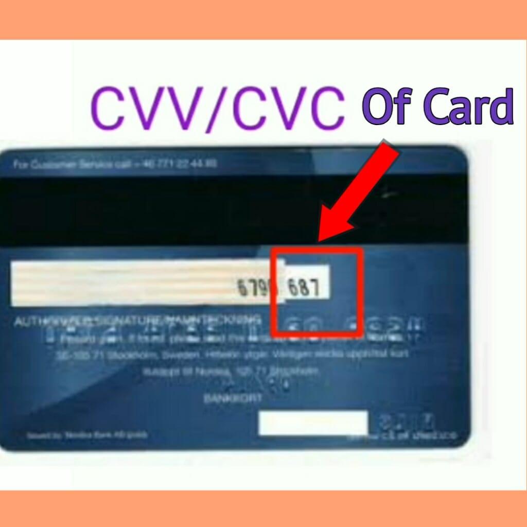 CVV in debit card mightytechy.com
