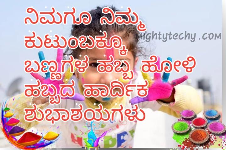 holi wishing status for whatsapp
