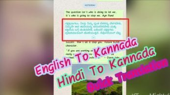 Convert Texts From Other Languages To Kannada Easily