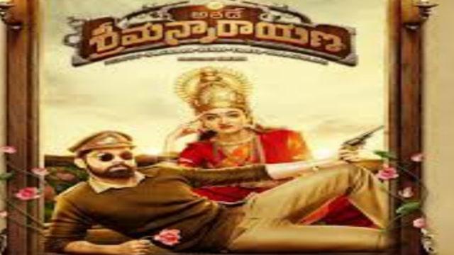 new Kannada film