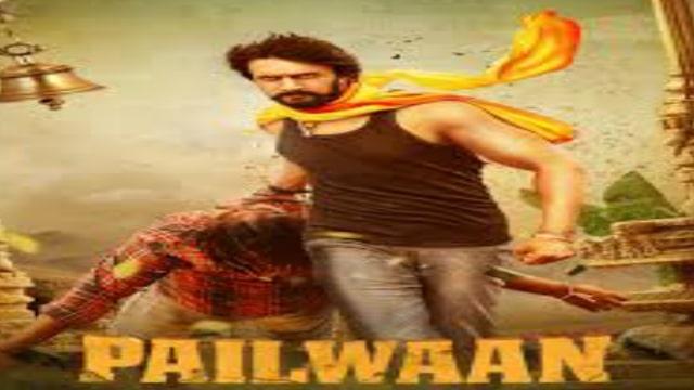 Pailwan kannada best film