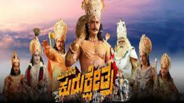 kurukshetra Kannada movie