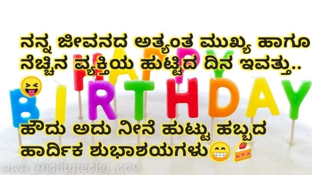 20 Best Birthday Wishes In Kannada With Images Quotes 2021 Your search for sankranti 2020 ends here. mightytechy