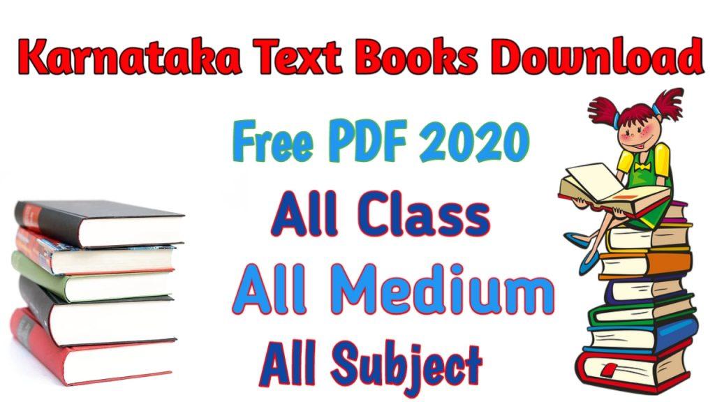 karnataka textbook download