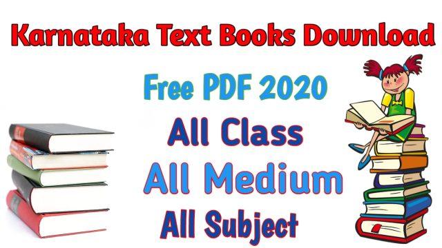 Karnataka Textbook Download All Medium All Subject Pdf