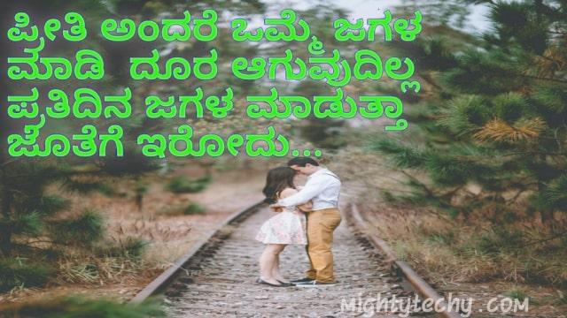 best whatsapp image in kannada