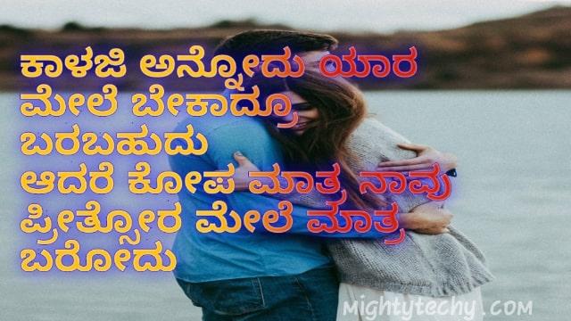 life status in Kannada