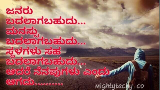 Best Whatsapp Status Kannada